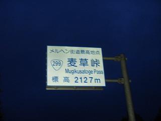 0707211