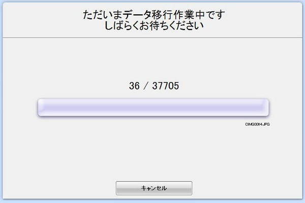 0910211_s