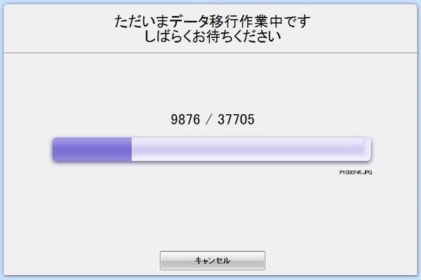 0910212_s